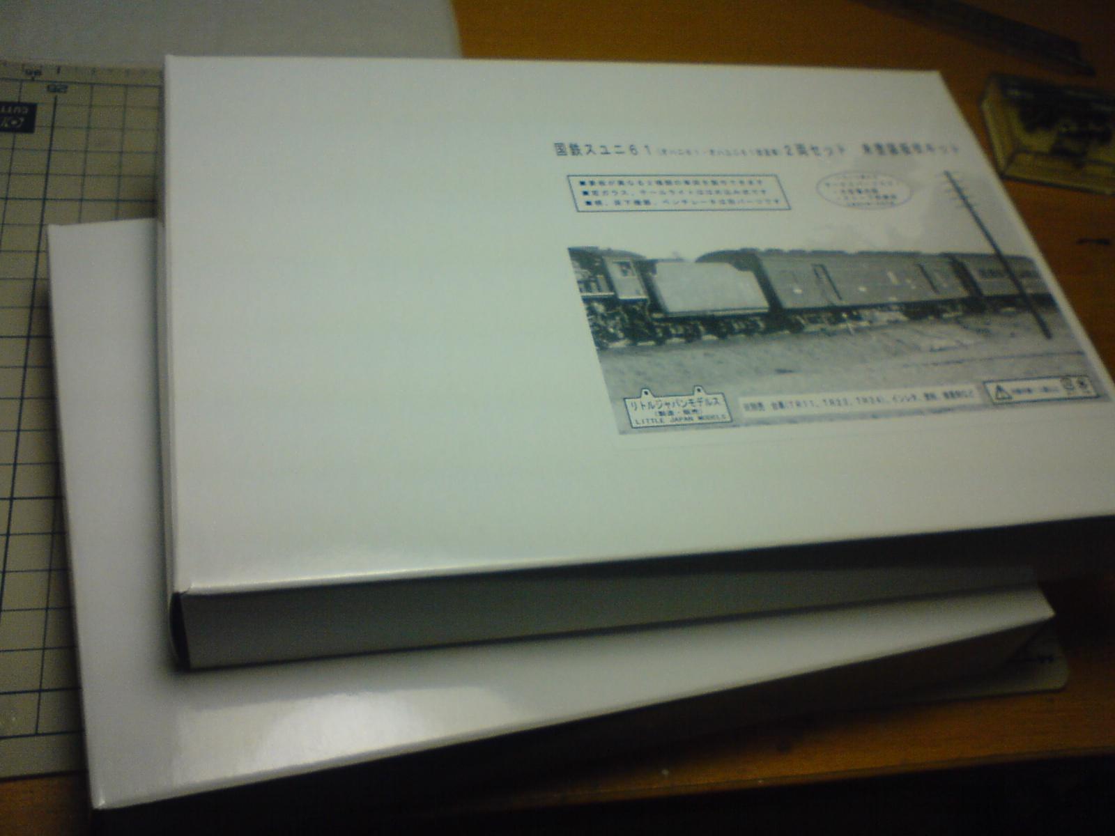 Kc380095