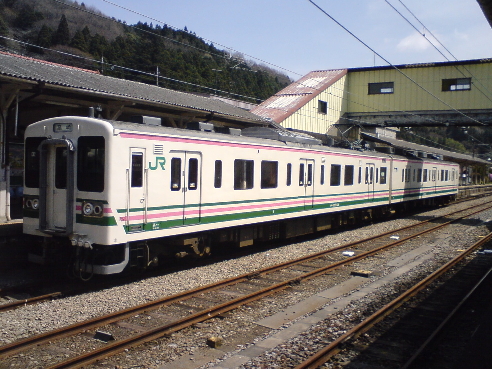 Kc380014