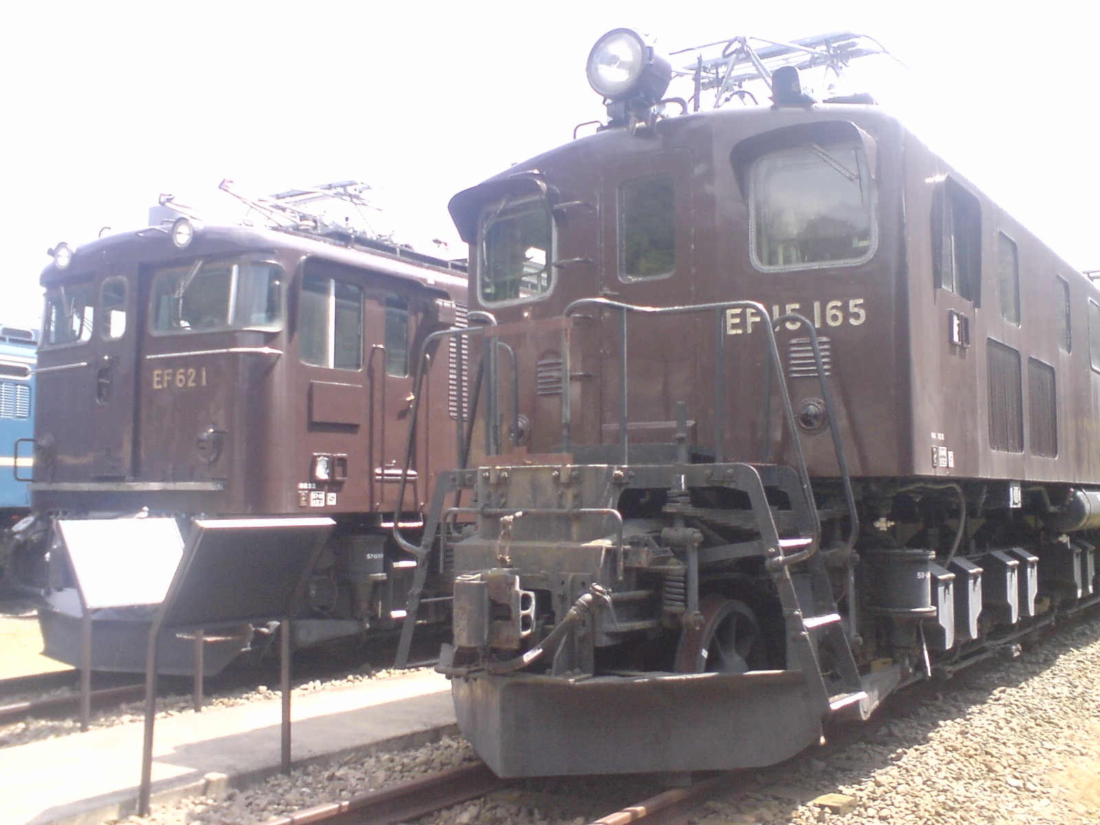 Kc380068