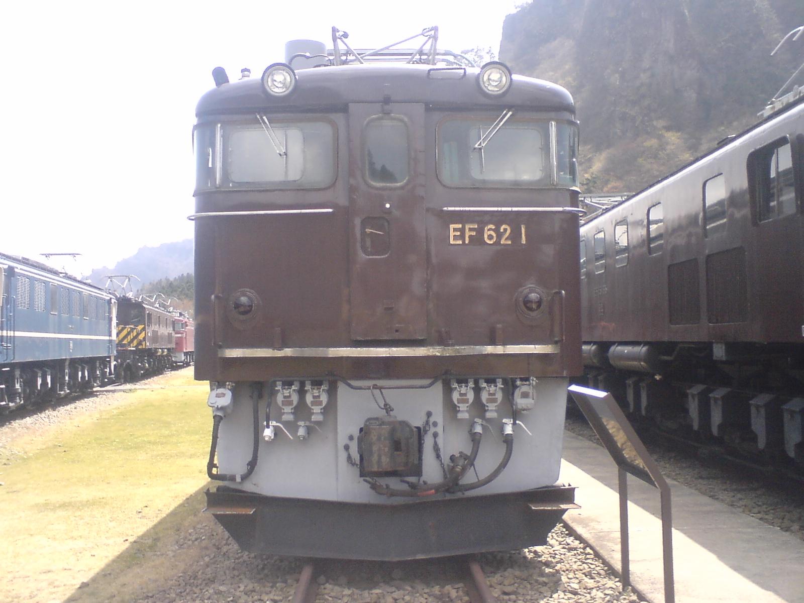 Kc380069