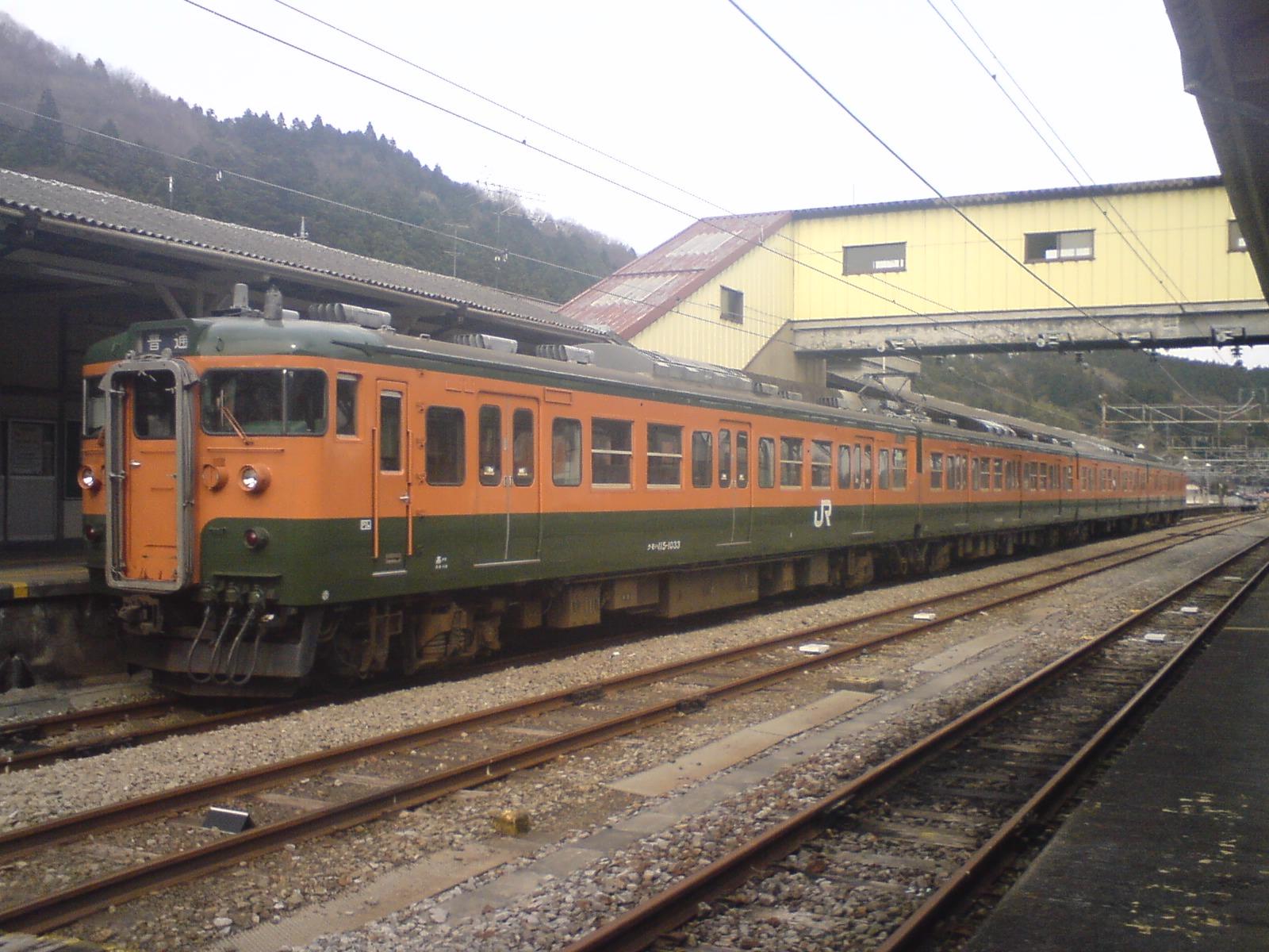 Kc380139