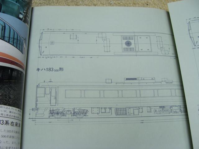 Dsc02392