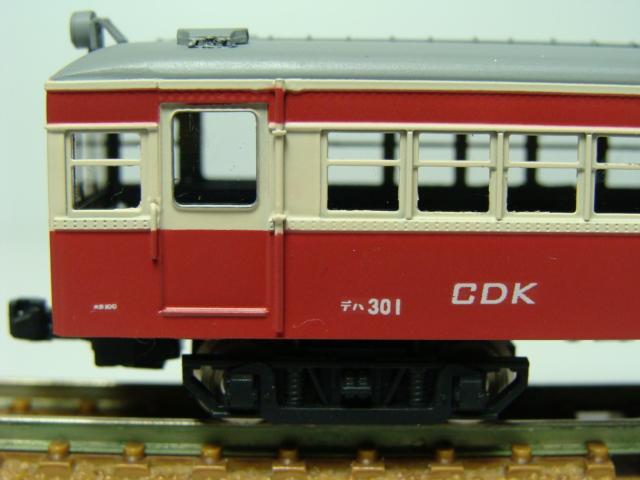 Dsc03611