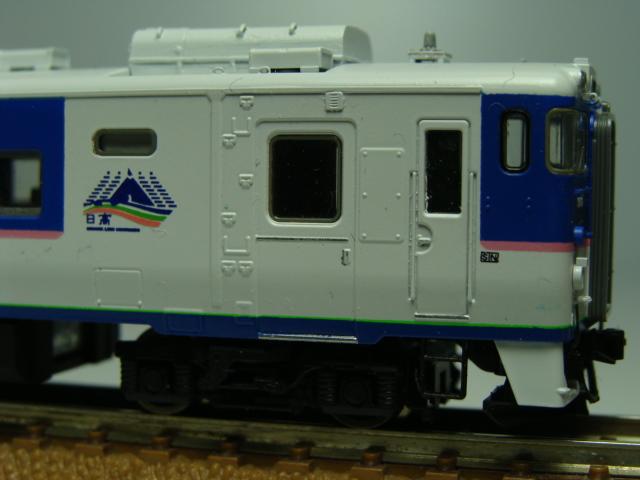 Dsc04425