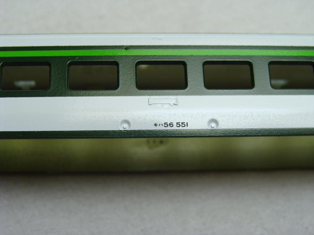 Dsc04879