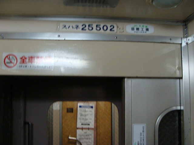 0104_25502
