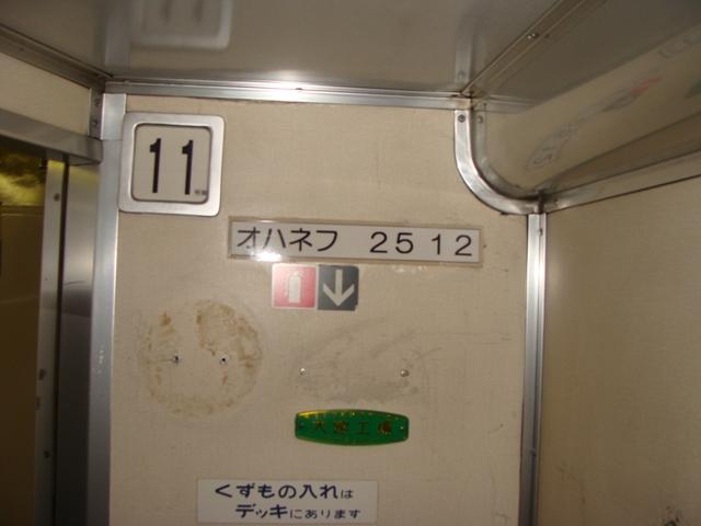 0122_2512