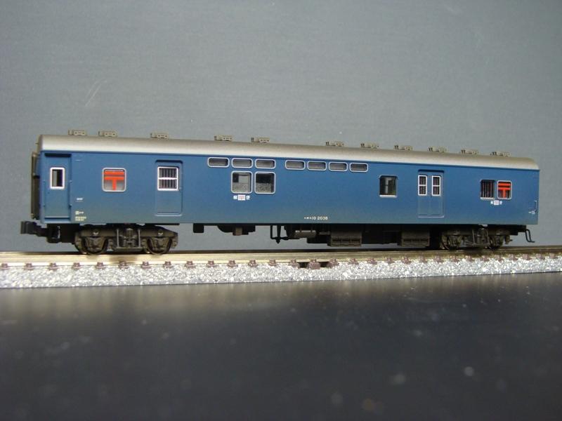 Dsc02487