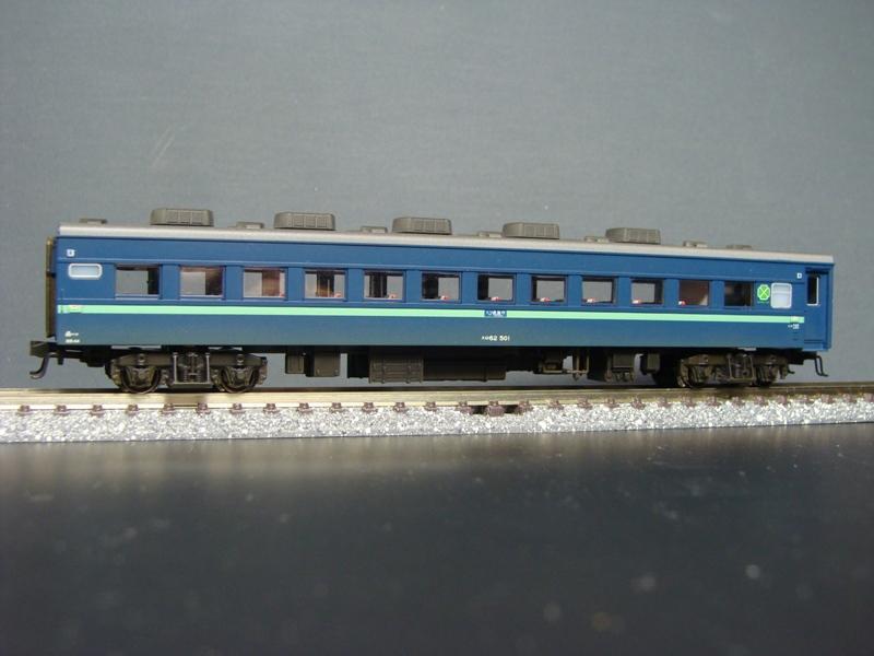 Dsc02496